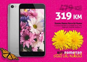 Xiaomi Redmi Note 5A Prime |3gb 32gb|13 Mpx|Dual sim