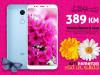 Xiaomi Redmi 5 Plus - 5,99 incha|3GB 32GB|4000 mAh
