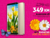 Blackview S8 - 5,7 incha|4GB+64GB|Dual sim|3180 mAh