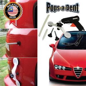 Set za korekciju udubljenja na autu (POPS a DENT)
