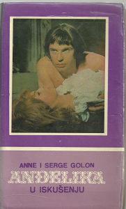 ANĐELIKA - NEUKROTIVA (Anne i Serge Golan)