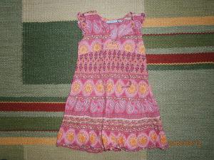 Divna haljinica,marke CAMPUS .Broj 86.NOVA!k