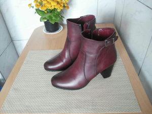 Zenske čizme (gležnjače)