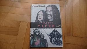 Kraljevic Marko istorijski strip
