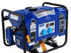FORD agregat za struju FG4050P agregati