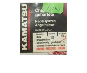 Udice za ribolov - Kamatsu Red - veličina 18 (10kom)