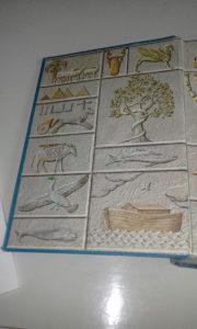 Knjiga ilustrovana biblija