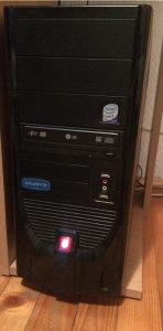 racunar kompjuter centralna