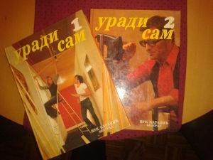 knjige uradi sam 1 i 2
