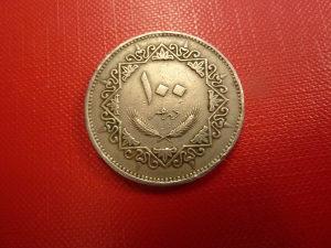 100 dirhams 1979 Libija VF