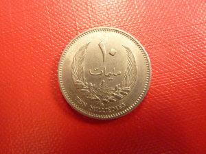 10 milliemes 1965 Libija