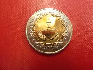 1/2 Dinara  1372  (2004)  Libija
