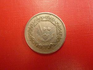 100 dirhams 1975 Libija VF