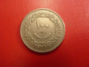 100 dirhams 1975 Libija XF