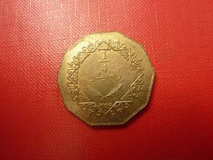 1/4  dinar  2009  Libija