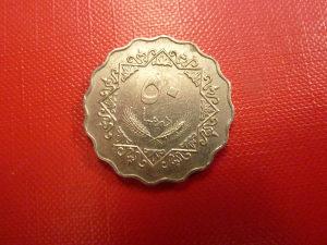 50 dirhams 1979 Libija  XF