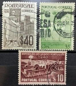 PORTUGAL 1940 - Poštanske marke - 0955