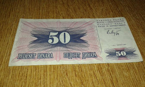 50 BH dinara