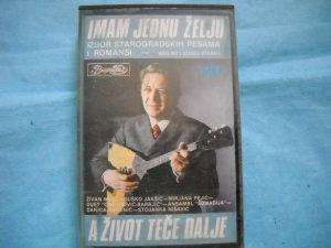 Audio kaseta - Starogradske pjesme i romanse