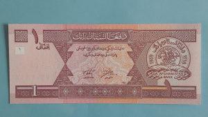 Afganistan 1 afgani 2002. UNC