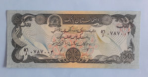 Afganistan 50 afganis 1991. UNC
