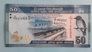 Sri Lanka 50 rupees 2016. UNC