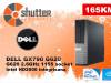 DELL GX790 2.6GHz g620 SFF