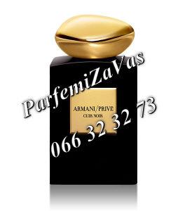Armani Cuir Noir 100ml EDP ... U 100 ml