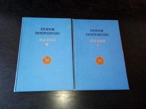 Zli dusi 1-2 / Fjodor Dostojevski (1969.)