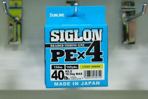 Struna Sunline Siglon PE X4 40Lb LG
