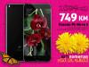 Xiaomi Mi Note 3   6gb + 64gb   Dual 12 Mpx   Dual sim