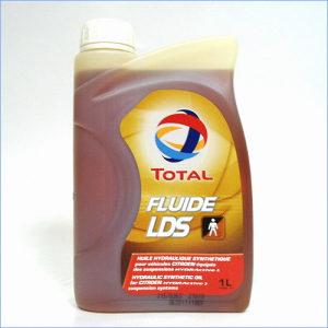TOTAL ulja za hidrauliku FLUIDE LDS i LHM PLUS