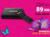 Android TV Box   A95X r1   1 GB RAM + 8 GB ROM