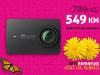Xiaomi Yi 4K akcijska kamera
