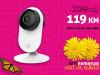Xiaomi Yi Home 1080p kamera