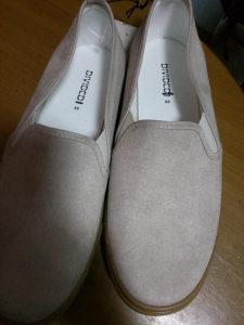 H&M nove patike/cipele/espadrile vel40