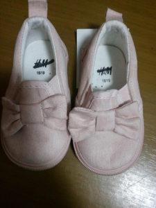 H&M dječije cipele/baletanke