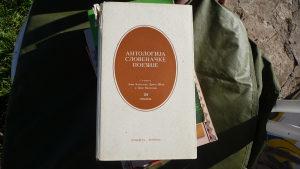 Antologija Slovenačke Poezije