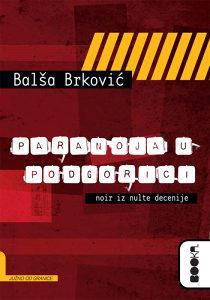 Knjiga: Paranoja u Podgorici - Noir iz nulte decenije, pisac: Balša Brković, Književnost, Romani
