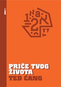Knjiga: Priče tvog života, pisac: Ted Ćang, Književnost, Romani