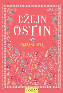 Knjiga: Džejn Ostin - Izabrana dela Razum i osećajnost; Gordost i predrasude; Ema, pisac: Džejn Ostin, Književnost, Romani, Klasici