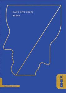 Knjiga: Kako biti oboje, pisac: Ali Smit, Književnost, Romani