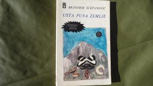 Usta Puna Zemlje B.Šćepanović