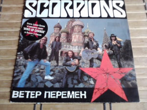 Scorpions – Veter Peremen
