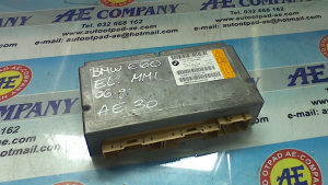 Elektronika control modul MMI BMW E60 65776975686 AE