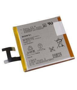 Baterija za mobilni SONY 13W za Sony Experia Z C6603