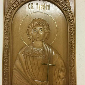 Ikona Sveti Trifun