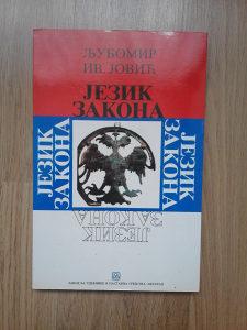 Jezik zakona - Ljubomir Iv. Jovic