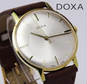 kupujem Vintage satove