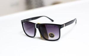 Sunčane Naočale 2018 Modeli